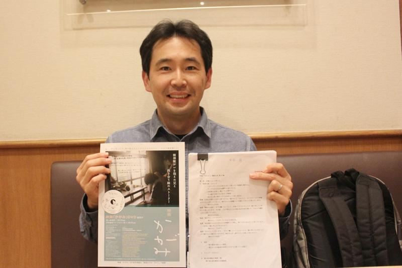 映画作りは神様からの賜物 障がいがある人の可能性を撮り続ける、映画監督・齋藤一男さん(動画あり)