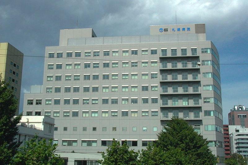 札幌市中央区にあるNTT東日本札幌病院(写真:Ozizo)