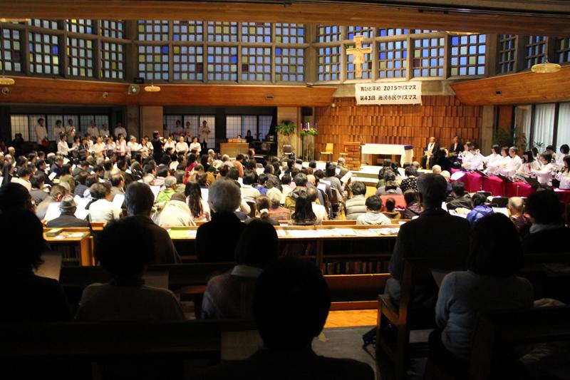 喜びと平和を共に分かち合おう 第43回藤沢市民クリスマス開催