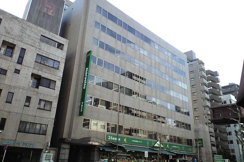 東京都豊島区にあるマルエツ本社(写真:ウェルワィ)<br />