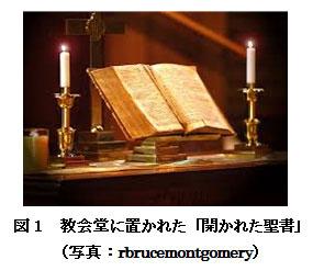【科学の本質を探る㉒】ガリレイの実像(その4)古代と中世の神学者の聖書解釈を継承した 阿部正紀