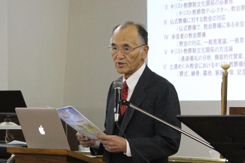 講演する日本同盟基督教団土浦めぐみ教会の清野勝男子(かつひこ)主任牧師。土浦めぐみ教会に赴任して25年になる清野牧師は、これまで133人(納骨を含めると150人)の葬儀に関わってきたという=12日、東京中央教会(東京都新宿区)で