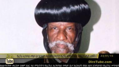 エリトリア正教会のアブネ・アントニオス総主教(写真:DireTube)
