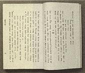 神様からのメッセージ―聖書は偉大なラブレター(27)聖書を翻訳した人たち―ジョナサン・ゴーブルの翻訳(日本語) 浜島敏