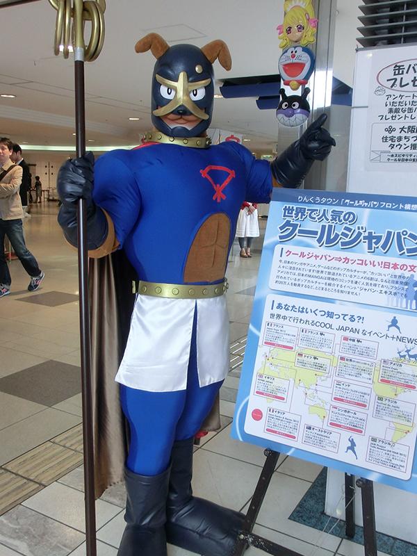 大阪府泉佐野市の公式キャラクター「イヌナキン」(写真:Kekero)
