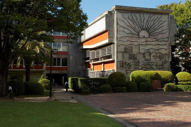 南山大学(写真:midorisyu)