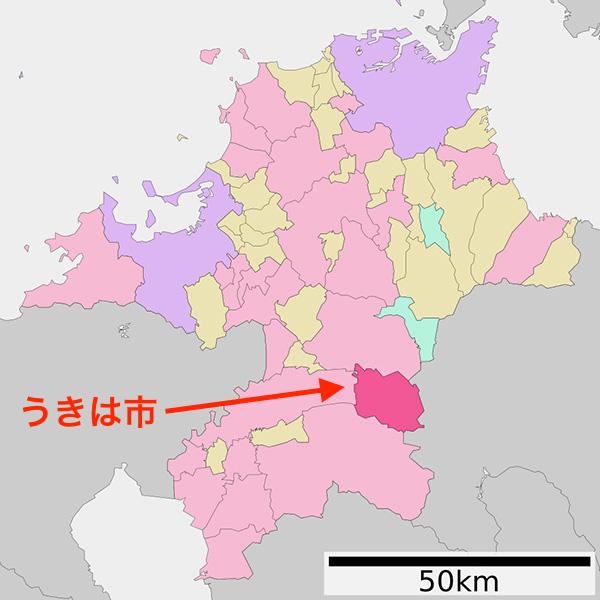うきは市(図:Lincun)