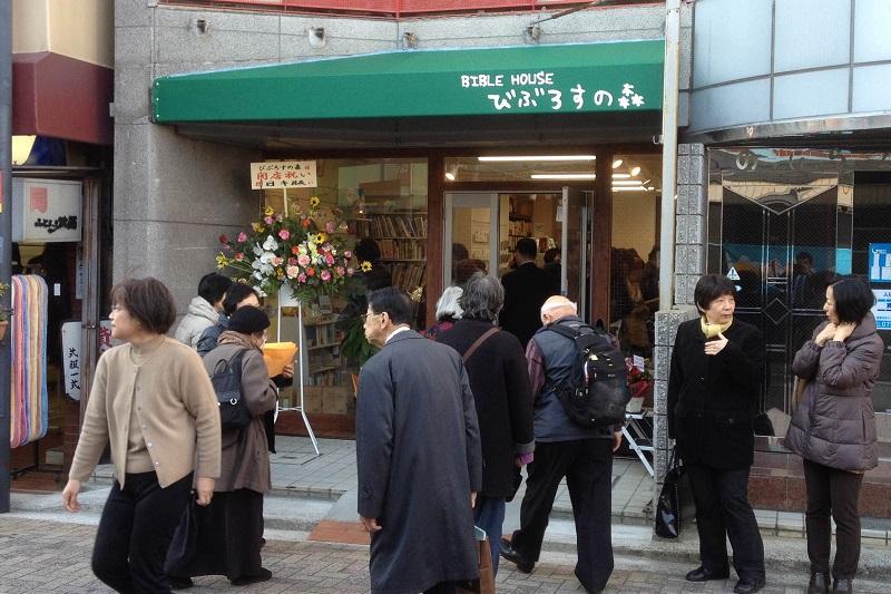 大阪府堺市の日本聖書協会直営店、「BIBLE HOUSE びぶろすの森」と名称改め新装開店