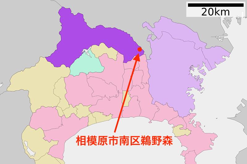 神奈川県相模原市南区鵜野森(図:Lincun)
