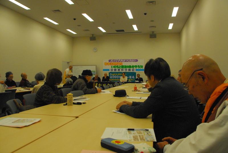 「イマドキの改憲」 若手弁護士の会事務局長が緊急事態条項について講演 宗教者九条の和・宗教者平和ネット集会で