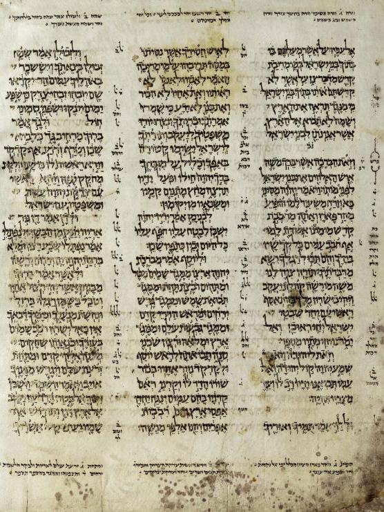 現存する最古のヘブライ語聖書、...