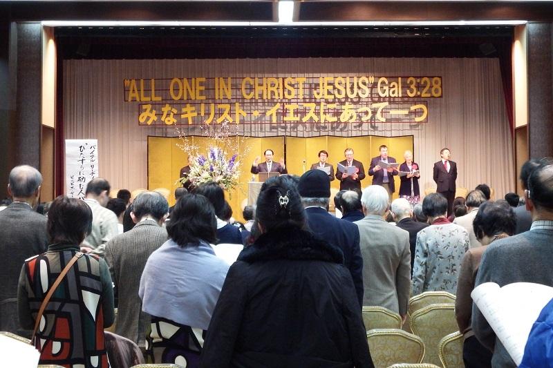 最後の箱根ということで、例年以上に意義深い大会になるであろうとの神への期待を抱いて箱根の山を登って来た参加者たち=23日、箱根ホテル小涌園(神奈川県箱根町)で