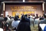 第55回日本ケズィック・コンベンション「生きるにも死ぬにもキリストが」
