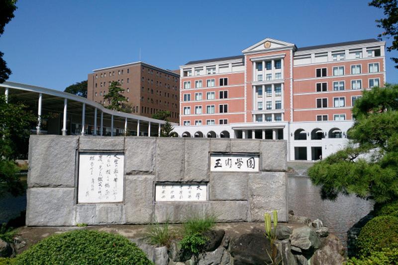 玉川大学(写真:Machiro)