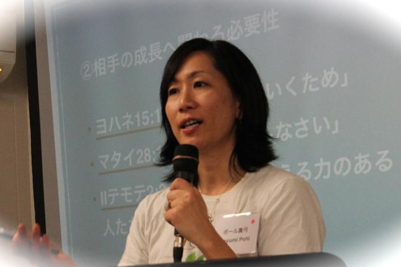アメリカでの日本人ミニストリー(8) マリ・パクストン