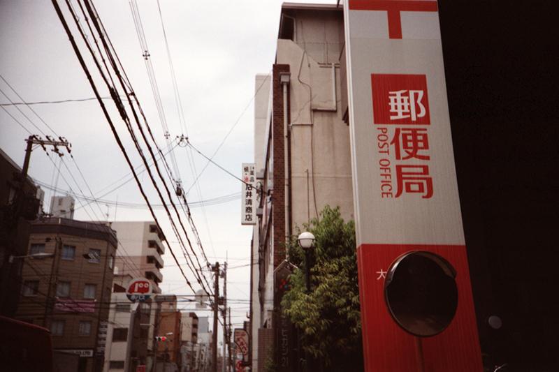 ※ 写真はイメージです。(写真:Ryuta Ishimoto)