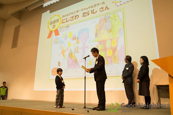 「第3回親子でチャレンジ国際理解! ちびっこおえかきコンテスト」表彰式=2月27日(写真:グッドネーバーズ・ジャパン提供)