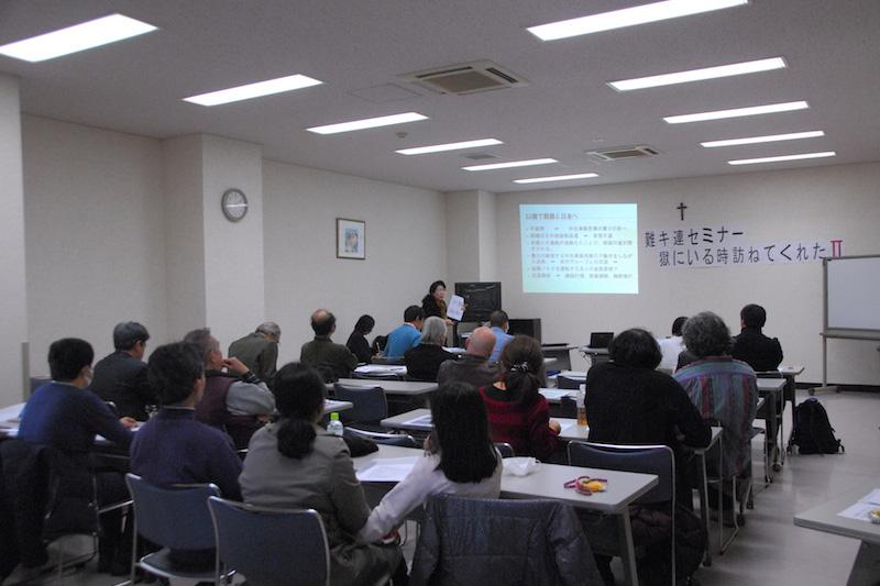 講演に耳を傾ける参加者たち=2月27日、東京都千代田区のカトリック女子修道会・幼きイエス会(ニコラ・バレ)で