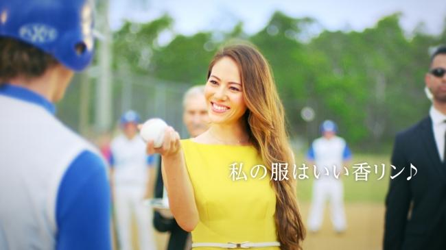 道端ジェシカ出演「Laundrin'」新CM(野球・ピザ篇) 16日から全国で順次OA開始