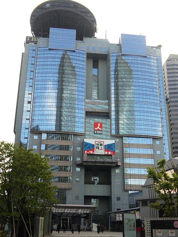東京・赤坂にあるTBS放送センター(写真:Nobukku)