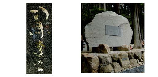 温故知神—福音は東方世界へ(42)日本に景教を紹介した人物たちその4:司馬遼太郎