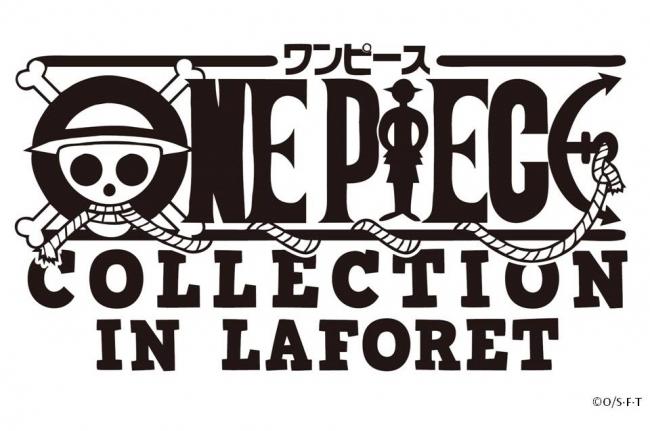 ラフォーレ原宿で「ONE PIECE COLLECTION IN LAFORET」開催