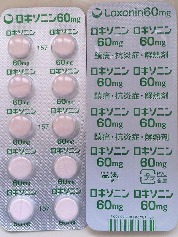 第一三共の「ロキソニン錠60mg」(写真:Yoshi 2012)