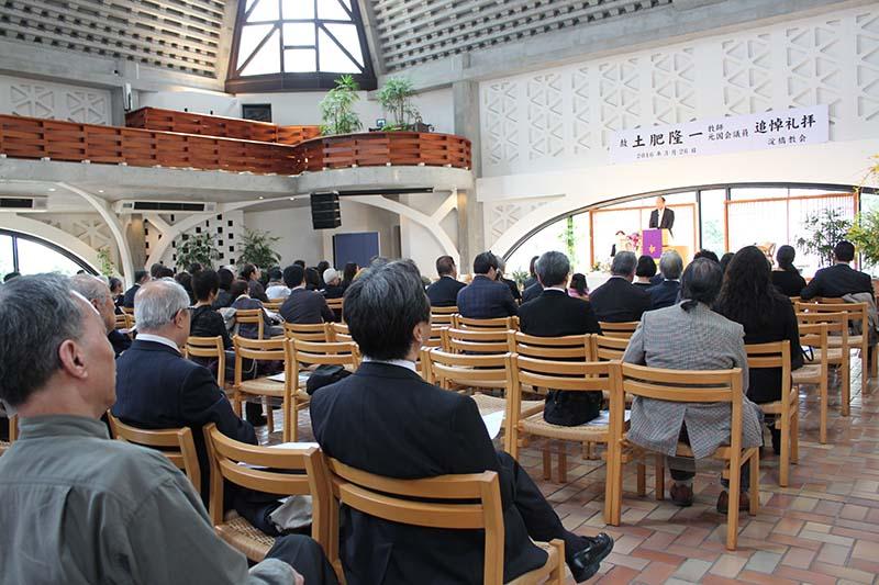 政界・教会関係者ら、土肥隆一牧師しのぶ 都内の教会で追悼礼拝
