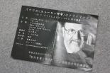 N.T.ライト氏の主著『新約聖書と神の民・上』の翻訳者、出版記念で特別講演へ