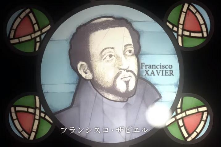 動画「上智大学のルーツと精神」のスクリーンショット