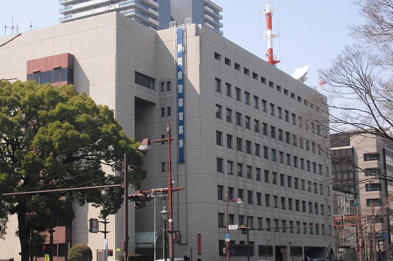 静岡県警静岡中央署(写真:P-P)<br />