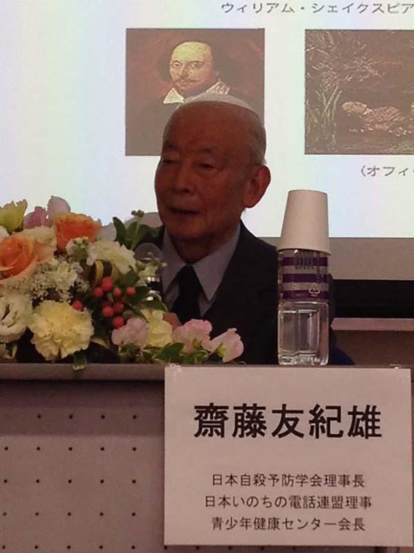 講演する斎藤友紀雄氏=3月26日、同志社大学で