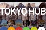 同志社大、東京で社会人向けにキリスト教神学や世界の宗教を考える講座 講師に佐藤優氏や小原克博教授