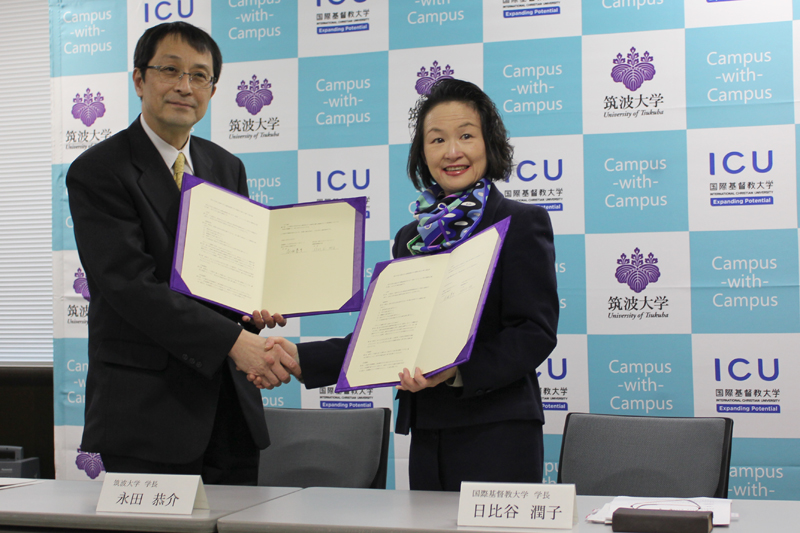 調印式で握手を交わすICUの日比谷潤子学長(右)と筑波大学の永田恭介学長=6日、筑波大の東京キャンパス(東京都文京区)で