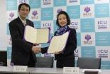ICU、筑波大と大学間連携協定締結 教育研究のトランスボーダー化を推進