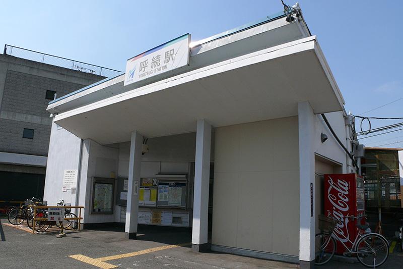 名鉄呼続駅で屋根から木片落下、2人けが 列車通過時に : クリスチャン ...