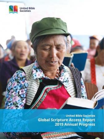 「昨年は50の新しい聖書翻訳を完成」聖書協会世界連盟が報告書 手話訳や点字訳も