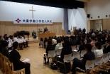 共愛学園、小学校開校で群馬県初の総合学園に 第1期生52人が入学