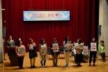 女性参政権70年、上智大で記念シンポ(2)「女性を議会へ本気で増やす!」