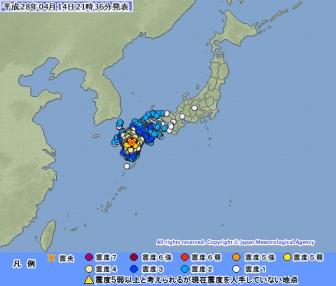 熊本で震度7の地震 M6・4 津波の心配なし