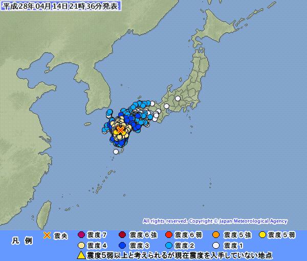 熊本で震度7巨大地震発生 地元牧師「とにかく祈っていてほしい」