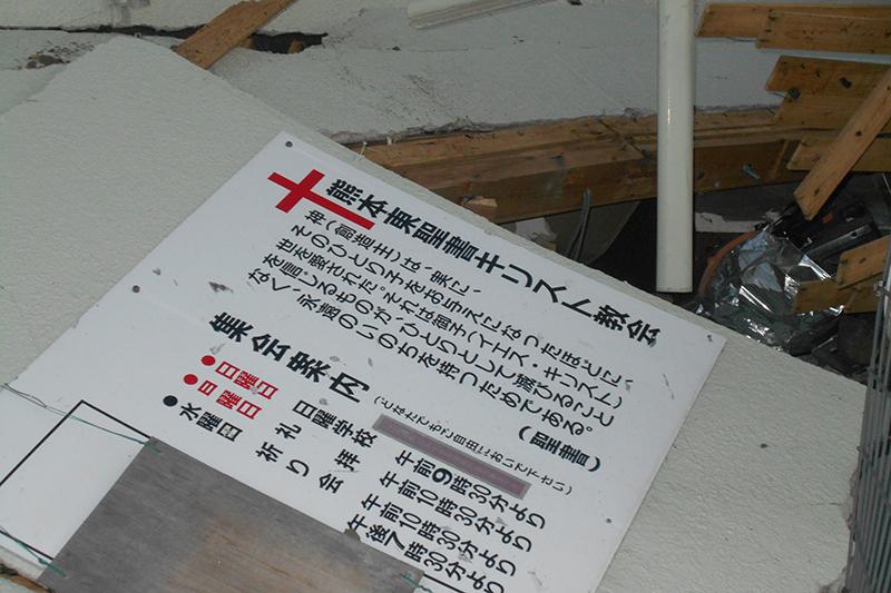 熊本地震:発生1週間「最大の支援は、神様の言葉」「まずは教会を再建させること」