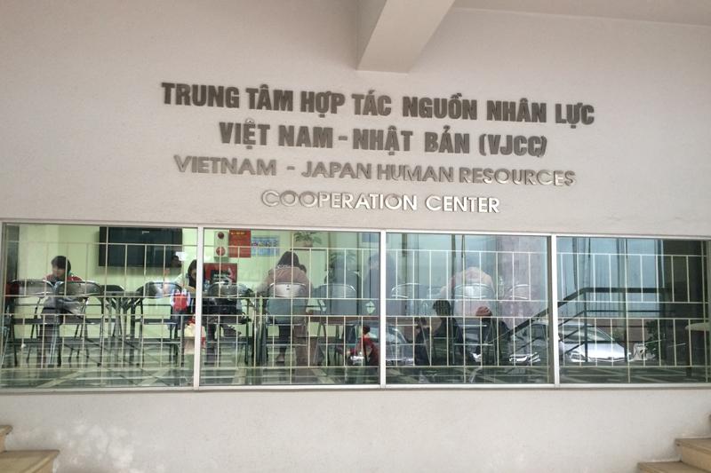 関東学院大学が貿易大学のキャンパス内にあるVJCC(ベトナム日本人材協力センター)に開設したベトナム事務所(写真:関東学院大学提供)