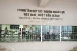 関東学院大、ベトナムの大学と国際交流を推進