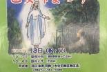 島根県:津和野乙女峠まつり 5月3日