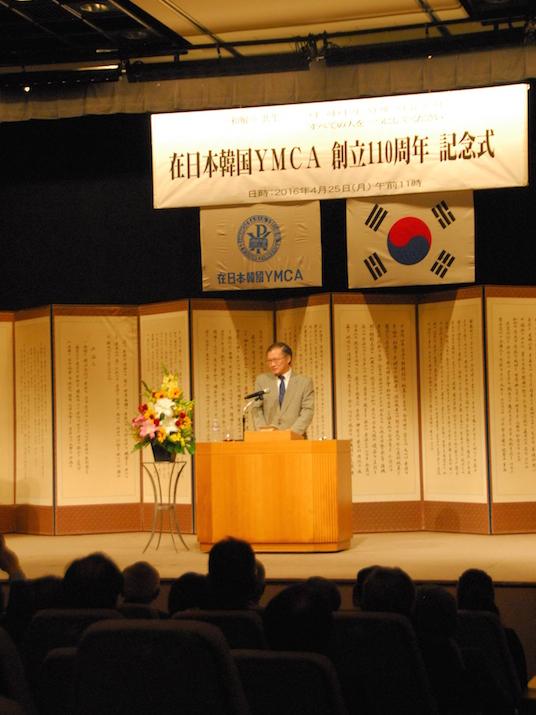 在日本韓国YMCA、創立110周年記念式典を開催 宣言を発表