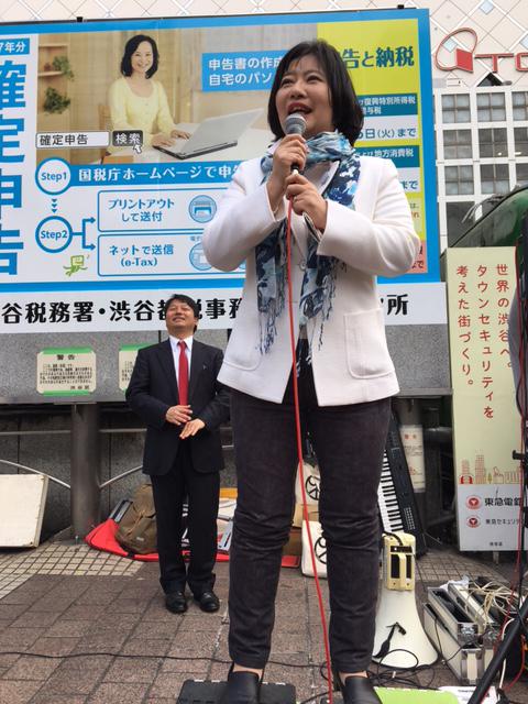 この人に聞く(4)五十嵐やす子板橋区議会議員 「平和をつくるものは幸い」が私の原点