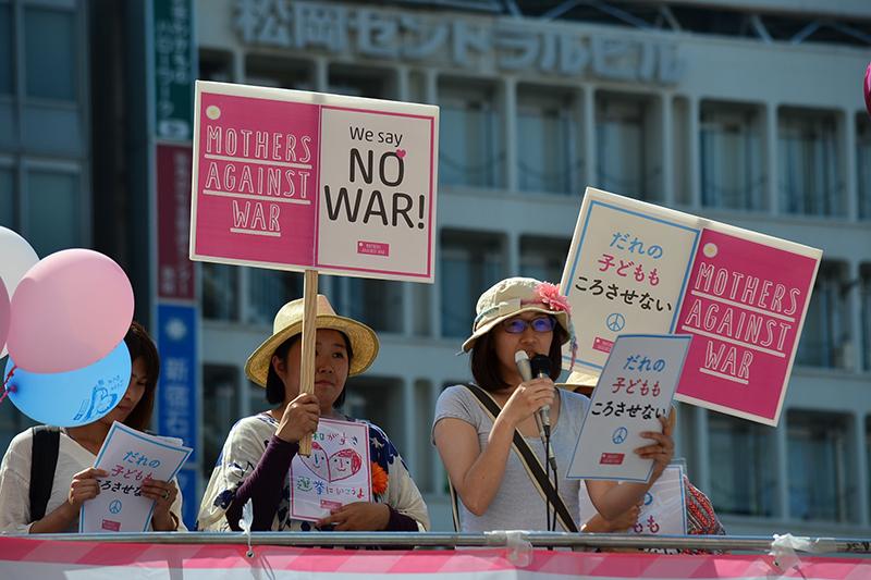 安保関連法に反対するママの会 子どもの日に新宿で訴え
