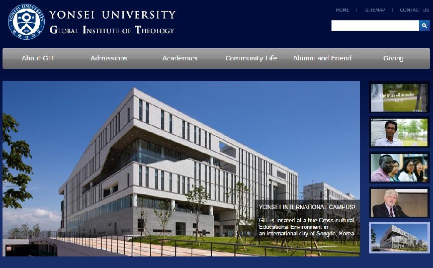 韓国・延世大学校大学院Global Institute of Theologyがある国際キャンパス(仁川市松島新都市、画像:Global Institute of Theology公式ホームページより)