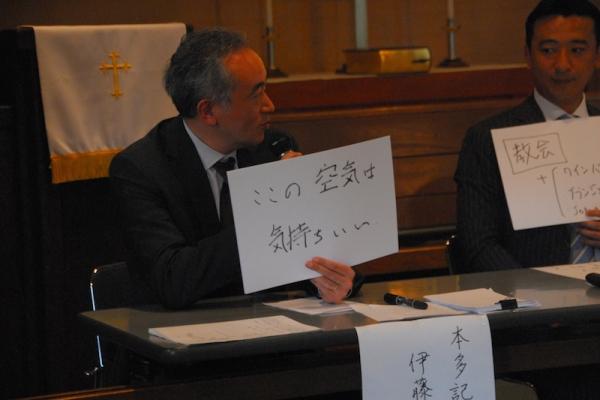 「教会は街のお役にたっていますか?」第1回代官山鼎談、本多記念教会で開催